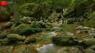 Zikir Taubat Nasuha Astaghfirullah Rabbal Baraya 2 Jam Tanpa Henti MP3