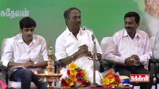 Nellai Kannan Speech About