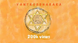 Video Stotra on Hanuman - Yantroddharaka hanumadsotram download MP3, 3GP, MP4, WEBM, AVI, FLV Oktober 2018