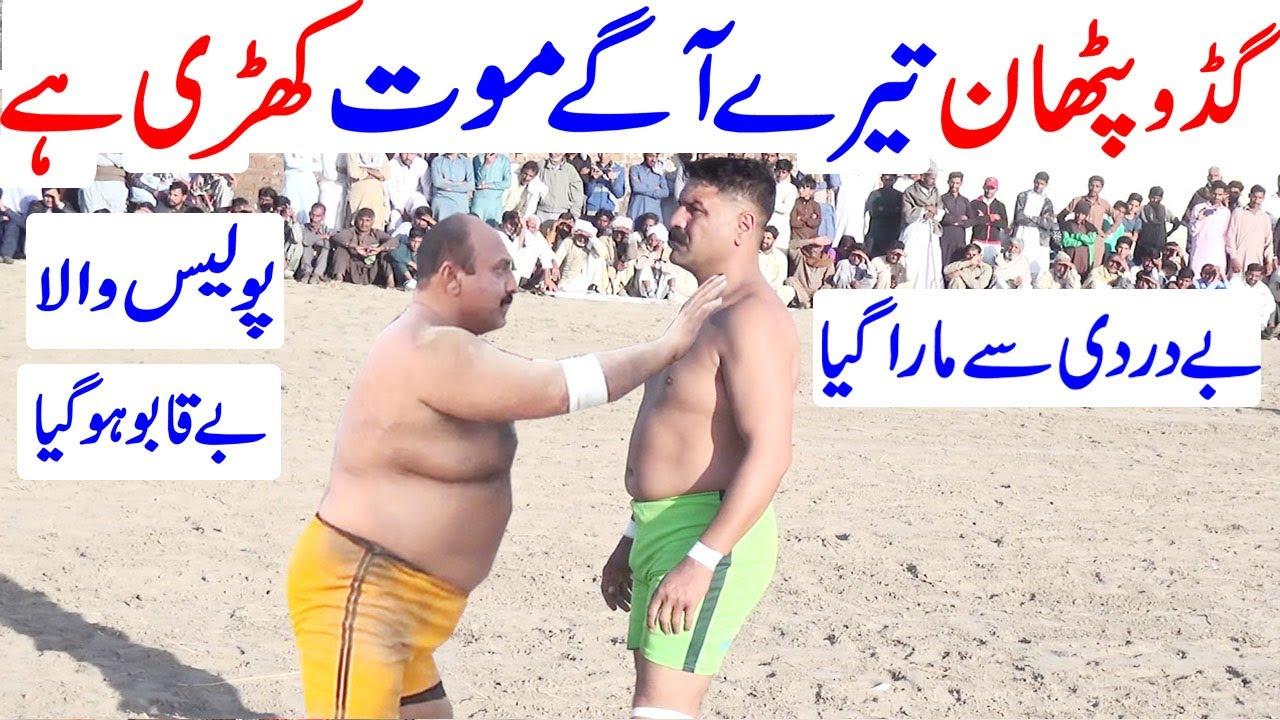 Guddu Pathan Vs Police Wala All Open Kabaddi | Achu Bakra Vs Sheeshnag | Javed Jatto Vs N Maloom