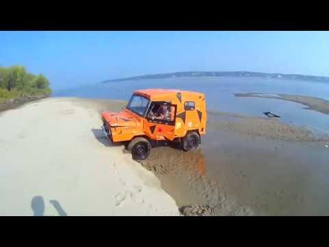 Луаз 969А и песок