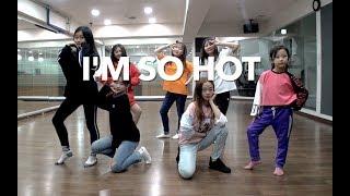 MIND DANCE (마인드댄스) 방송댄스(K-pop Dance Cover) 초등부 | 모모랜드 - I'm So Hot