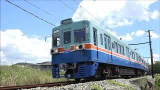 熊本電鉄200形、上熊本線・最後の日