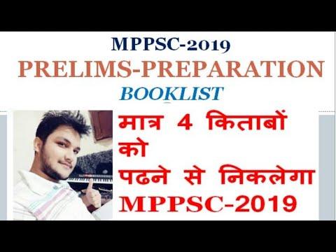 MPPSC-2019 Prelims Preparation - 4 Most important Books