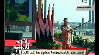 #هنا_العاصمة | المهندس يحيى زكي : المشروع الذي أطلقه الرئيس اليوم هو تنمية منطقة شرق بورسعيد بأكملها
