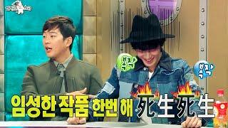 "[Radio Star] 라디오스타 - Park Kwang-hyun, ""I love morning drama"" 박광현, 아침드라마 강추 20150204"