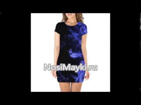 купить красное женское платье в интернет магазине