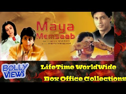MAYA MEMSAAB 1993 Bollywood Movie LifeTime WorldWide Box Office Collection Verdict Hit Or Flop