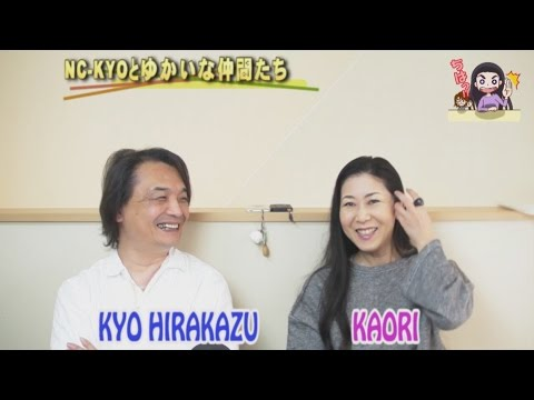 nc-kyoと愉快な仲間たち 2016/05/08 特番
