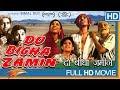 Do Bigha Zamin Hindi Full Movie HD || Balraj Sahni, Nirupa Roy, Nazir Hussain || Eagle Hindi Movies