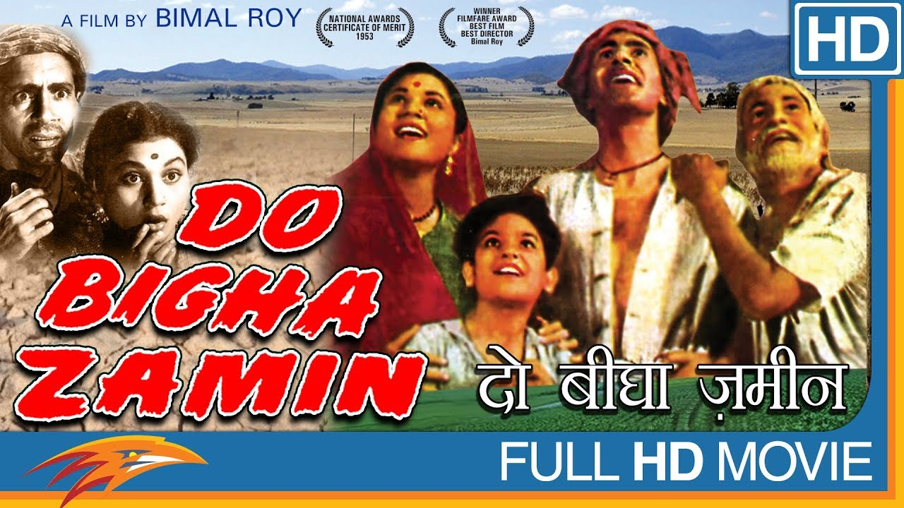 Do Bigha Zamin Hindi Full Movie 1953|| Balraj Sahni, Nirupa Roy, Nazir Hussain || Eagle Hindi Movies