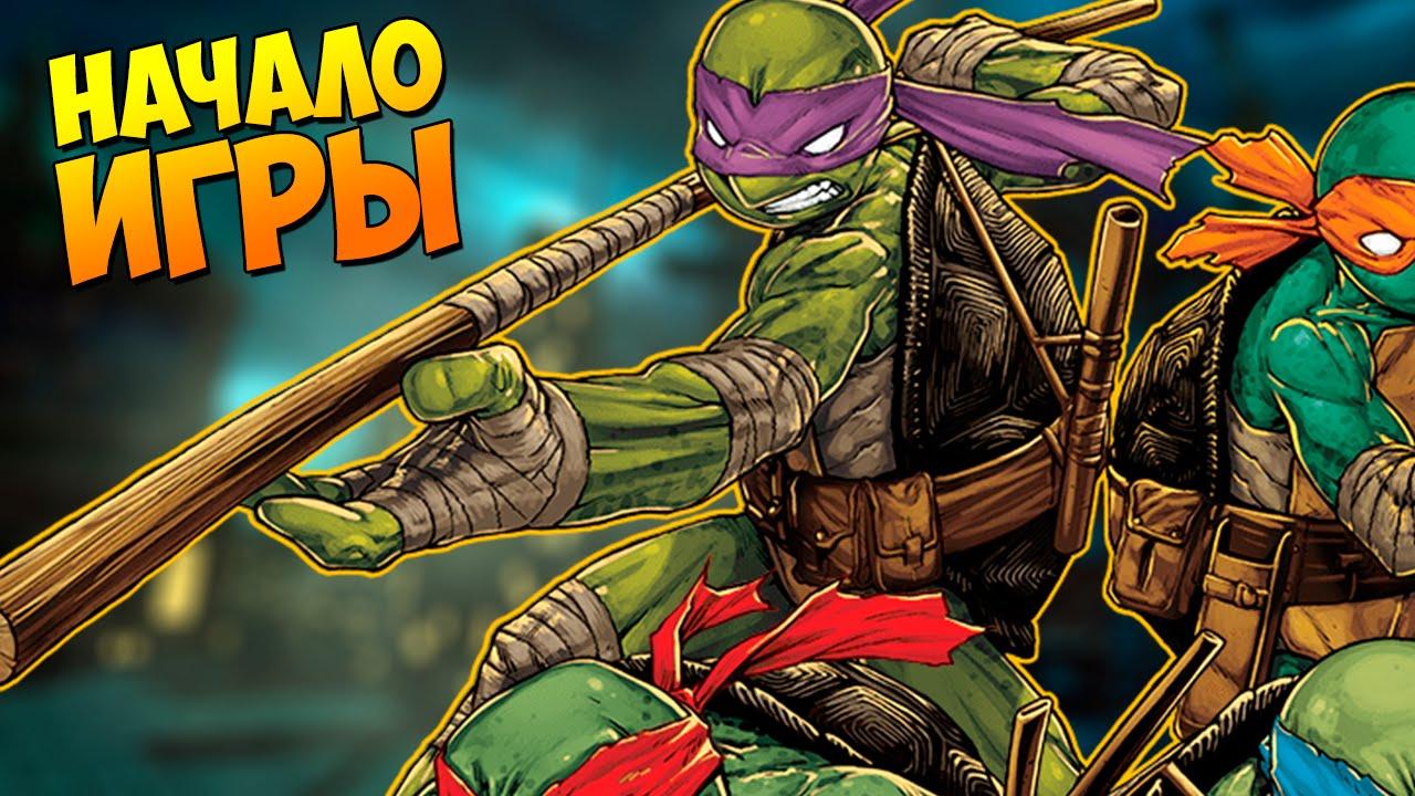 Прохождение игры гта черепашки ниндзя лучшие мультфильмы о человеке пауке