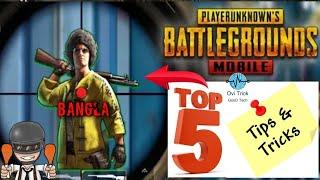 Top 5 Best PUBG Mobile Tips & Tricks - NOOB To PRO!! Bangla  2018 /2019 OviTrick