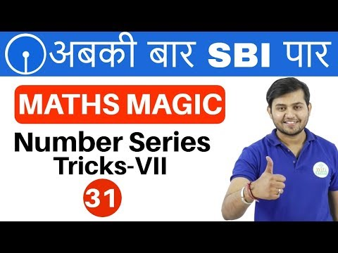 11:00 AM Maths Magic by Sahil Sir | Number Series lअबकी बार SBI पार I Day #31