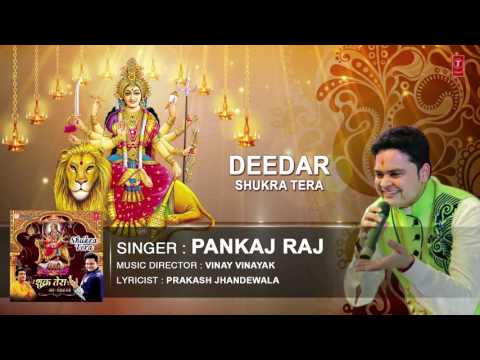 DEEDAR PUNJABI DEVI BHAJAN BY PANKAJ RAJ I FULL AUDIO SONG I ART TRACK