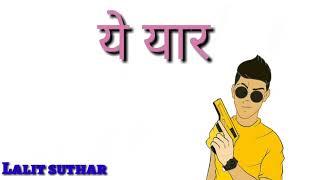 Filter short // new Haryanvi whatsapp status (360) P