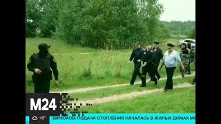 Смотреть видео Раскрыто убийство Михаила Круга - Москва 24 онлайн