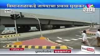 Santa Cruz-Chembur Link Road opens in Mumbai