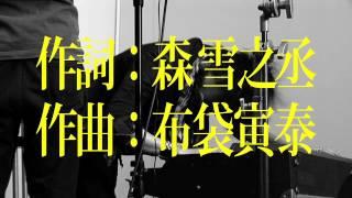 速報☆ サイケデリック・ペインDVDの予約が 10月25日(木)からイ...