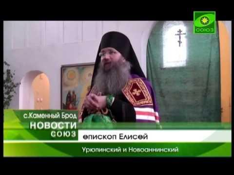Белогорскому Каменнобродскому Свято-Троицкому монастырю в этом году исполняется 150 лет