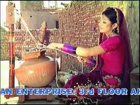 Balley Balley (Dr. Aur Billa) Pakistani Pop