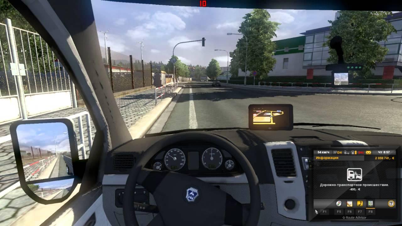 Газель для euro truck simulator 2 скачать