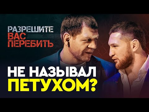 ЗВОНОК САШЕ ЕМЕЛЬЯНЕНКО / В тюрьму сажают за ММА? / Хабиб vs Тони в ангаре | Камил Гаджиев отжигает