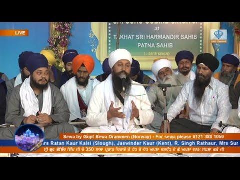 """Giani Gurmit Singh """"Khosa Kotla"""" - 350 Parkash Divas Guru Gobind Singh Gurpurb, Takht Patna Sahib"""