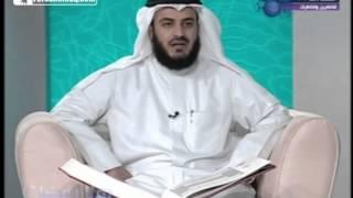 Мишари рашид - видео обучение Суры 90: Аль-Балад (Город) Корана