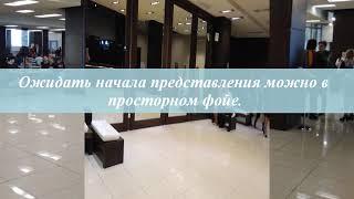 Смотреть видео Иркутский музыкальный театр имени Н.М. Загурского (Россия, Иркутск) онлайн
