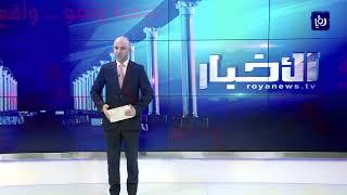وزير المالية يعلن تفاصيل قرار تخفيض الرسوم والضرائب على المركبات  (18/11/2019)