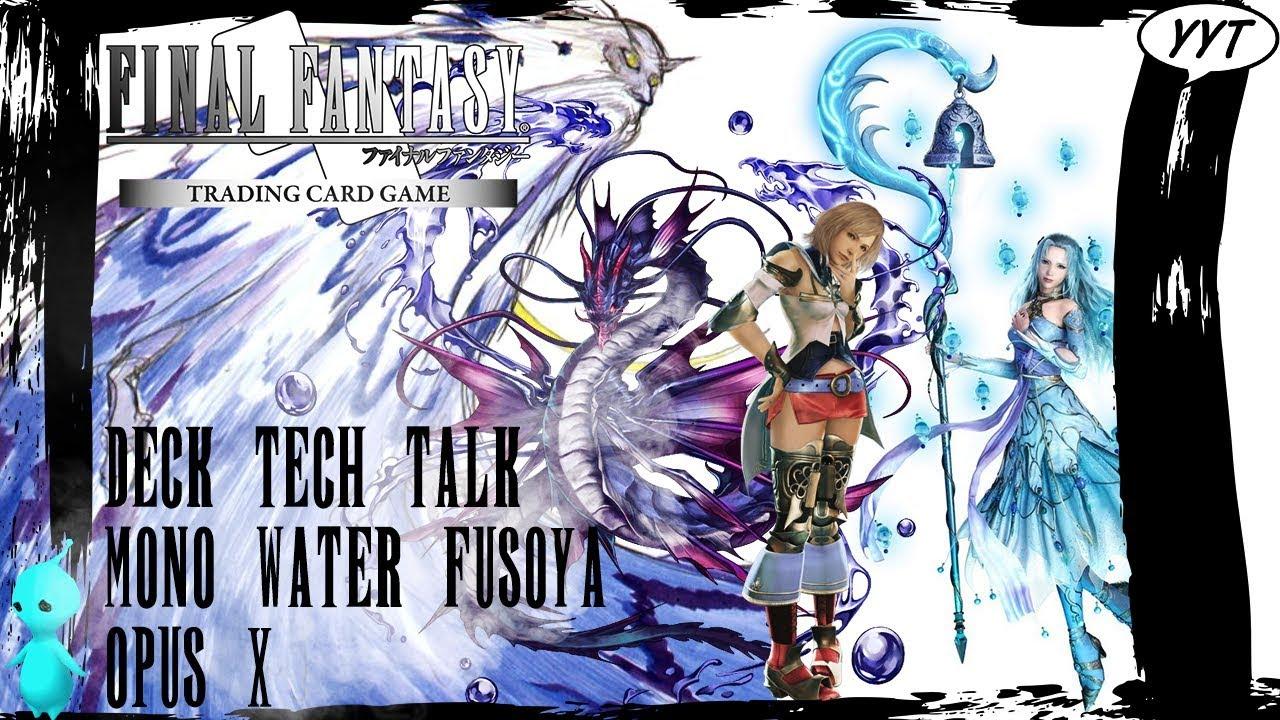 OPUS 2 ii 3x NM 3x Dark Knight Final Fantasy TCG 2-073C COMMON