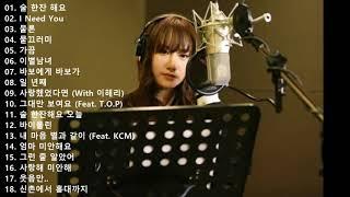 지아 (Zia) 노래모음