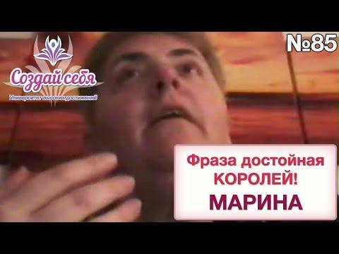 Особенности сухофруктов при похудении. ЕЛЕНА СТЕПАНОВА. ( Урок 30 )из YouTube · Длительность: 9 мин35 с  · Просмотры: более 1000 · отправлено: 29.04.2016 · кем отправлено: Елена Степанова