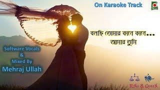 Bolchi Tomar Kane Kane By Mehraj Ullah (On Karaoke Track)