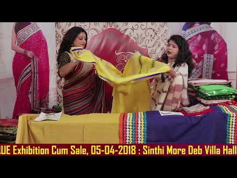 05-04-2018_Anumits Boutique Show || Chaitra Sale || FULL HD ||