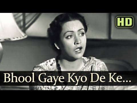 Bhool Gaye Kyon Deke (HD) - Anokhi Ada Songs - Surendra - Prem Adib - Naseem Banoo - Shamshad Begum