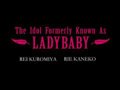 rei kuromiya 黒宮れい fake