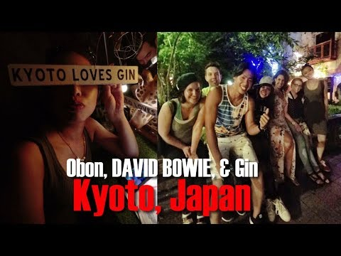 Meeting David Bowie during the Obon Daimonji Celebrations in Kyoto