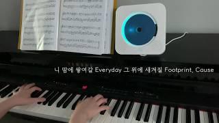 아스트로 'Blue Flame' 피아노 + 가사 (ASTRO 'Blue Flame' PIANO ver.)