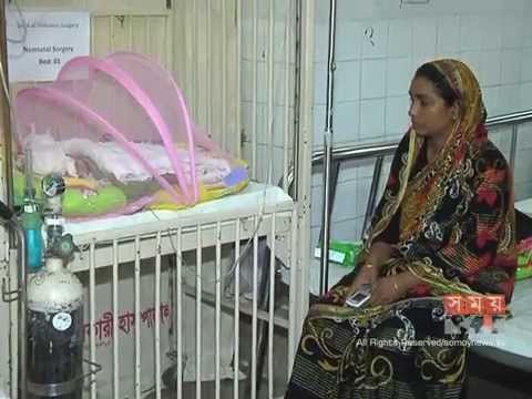 Bullet Hit... The MIRACLE BABY IN BANGLADESH