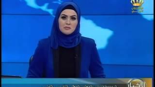 الروابدة ورئيس المجلس الوطني التأسيسي التونسي يبحثان العلاقات الثنائية