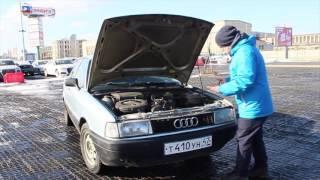 Как Я Купил Audi 80 За 100000 Рублей! Старт Проекта Авто На Каждый День. 1 Серия.