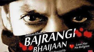 Bajrangi Bhaijaan Trailer 2015 (HD) First look Ft- Salman Khan & Kareena Kapoor