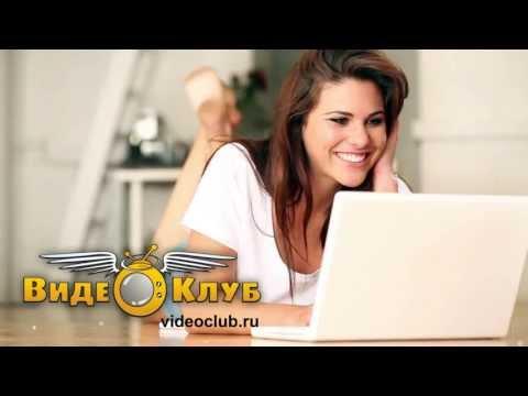 бесплатные видеочат знакомства для виртуального секса