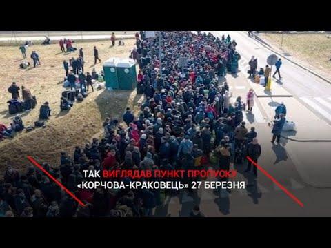 НТА - Незалежне телевізійне агентство: Ажіотаж на українсько-польському рубежі: 37 000 українців повернулися додому
