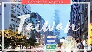 Taiwan Travel Vlog 2017 - Taipei 101  XiMenDing    2017 台灣之旅 - 台北101  西門町  86小舖   美食  美睫美指
