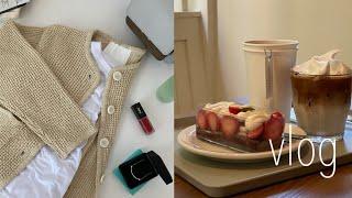[데일리룩 vlog] 오디너리하우스, 숨은집|봄옷 하울…