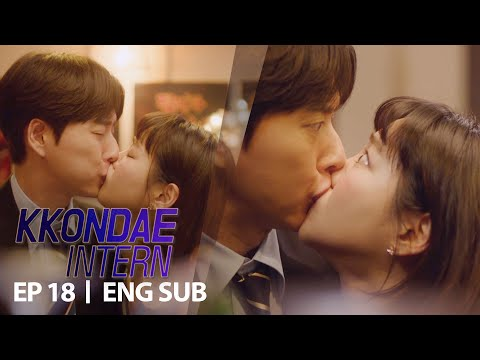 Park Hae Jin and Han Ji Eun end up kissing! [Kkondae Intern Ep 18]