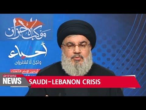 Hezbollah accuses Saudis of declaring war on Lebanon